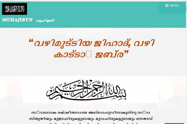 Kerala extremist blogger urges Muslims to not abide by the Indian Constitution