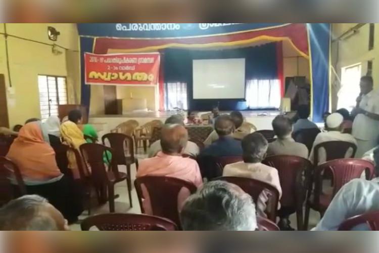 Kerala village holds Global Gram Panchayat for its overseas members