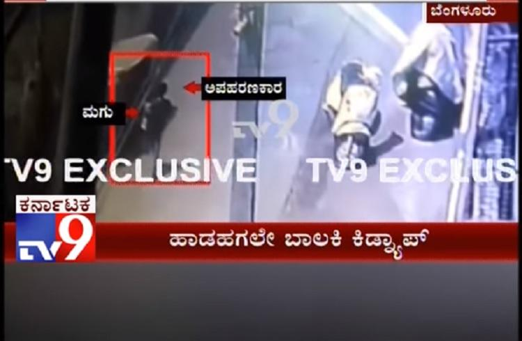 CCTV grabs Bengaluru 3-yr-old girl being kidnapped by teenager possibly under influence of drugs