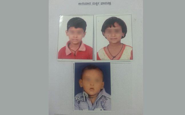 Murders most foul Bodies of three children were dumped in a manhole in Bengaluru