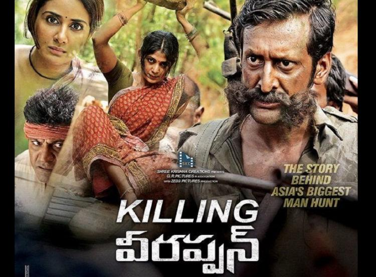 RGVs Killing Veerappan still in soup but this time Veerappans wife has nothing to do with it