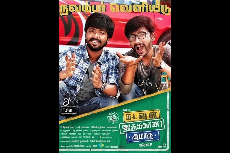 Kadavul Irukkan Kumaru is nothing more than a vetti boys film