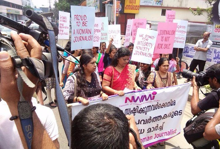 Kochi woman journos want criminal action on Mangalam TV march to channel office