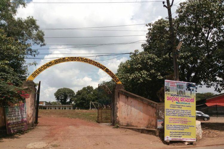Dont want to end up like Bhopal victims Ordeal of a Kerala school next to a petrol refinery
