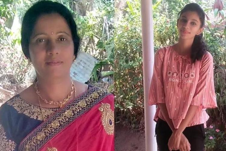 Kodagu shocker Mother-daughter duo found brutally murdered in coffee estate
