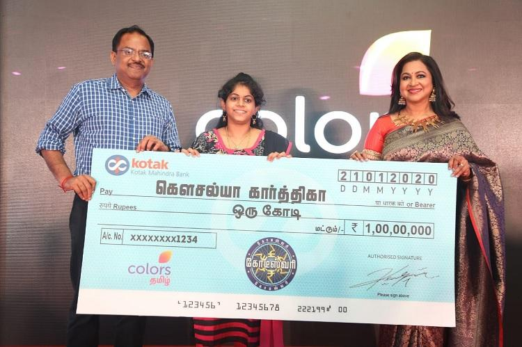TN woman with speech impairment wins Rs 1 crore jackpot on reality show Kodeeswari