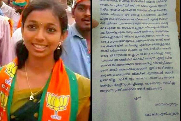 BJPs new election tactic Dead councillors letter seeking votes