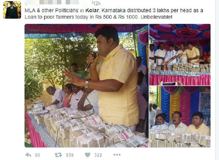 Photo of MLA doling out cash in Kolar was from before demonetisation