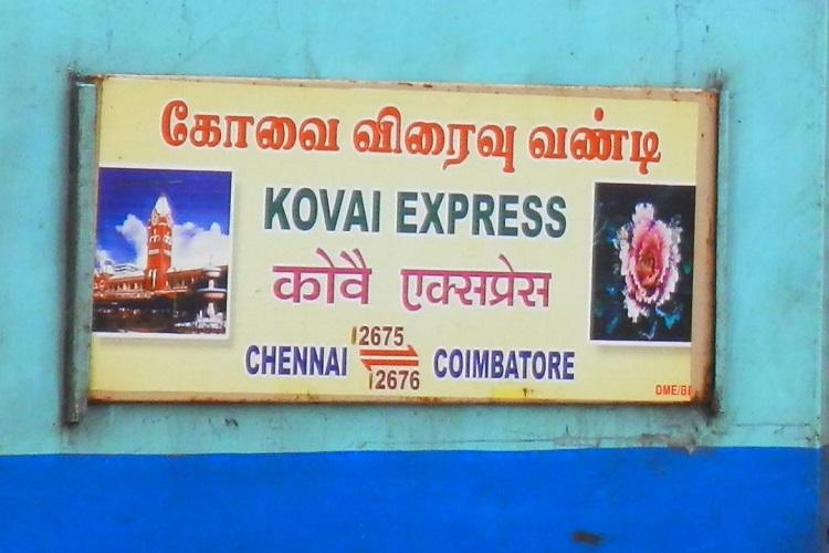 71-year-old Chennai man lies unconscious left unattended for 16 hours inside train
