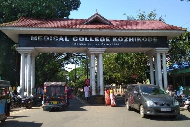 Cardiology equipment supply to Kozhikode Med College to be stopped over unpaid dues
