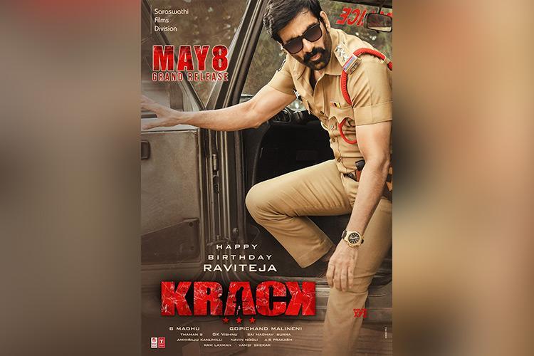 Ravi Teja-Gopichands Krack teaser released