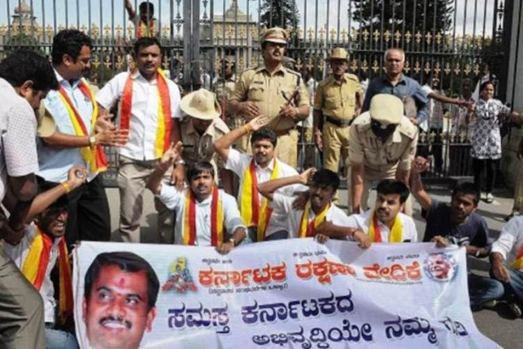 Signboard without Kannada defaced in Bengaluru Protests continue over Hindi imposition