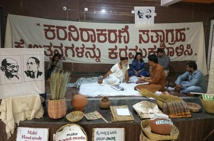 Karnataka group turns to music to protest against GST on handmade products
