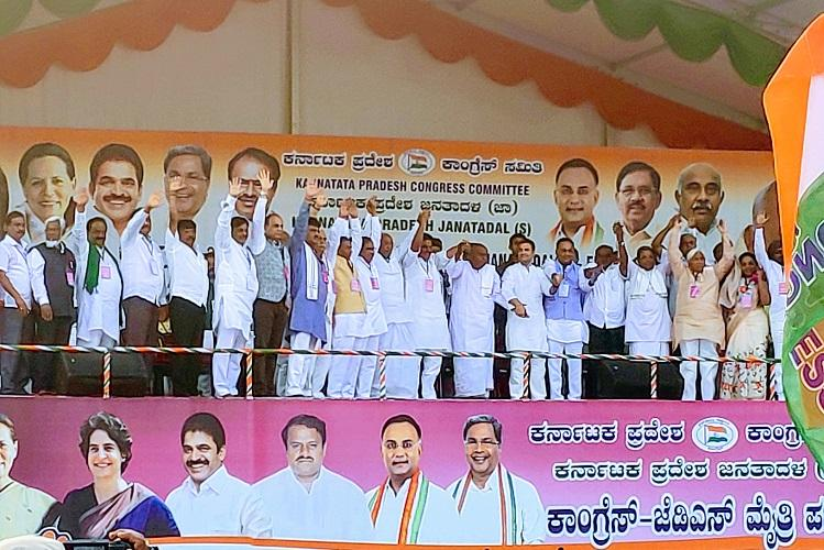 Aim to defeat BJP Deve Gowda Rahul Gandhi hold joint rally in Bluru to show unity