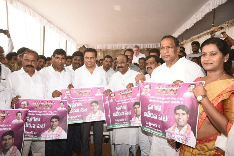 Conduct event without inconvenience to public Hyd court to TRS on mega party meet