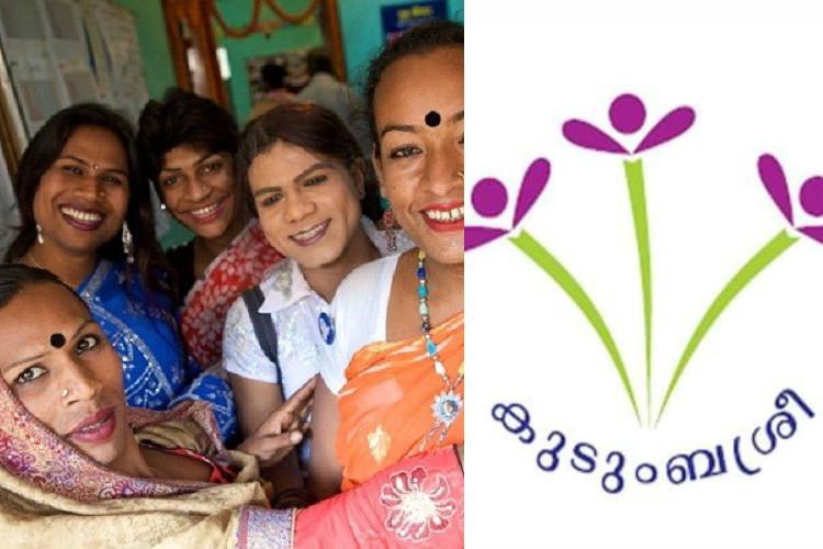 Keralas Kudumbashree inaugurates Manaswini its first group for transgender persons