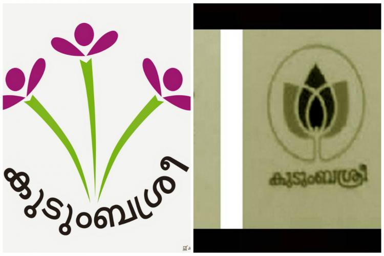 Kudumbashree S New Logo Resembles Bjp Symbol Cpi M Alleges