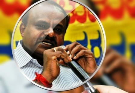 HDK wants to divide Belagavi BJP cries foul but CMs office rubbishes rumours