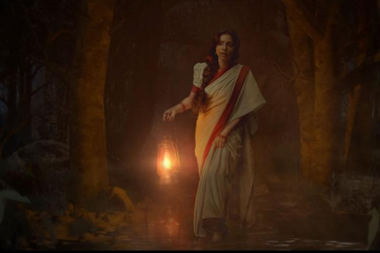 Aishwarya Lekshmis Kumari motion poster out