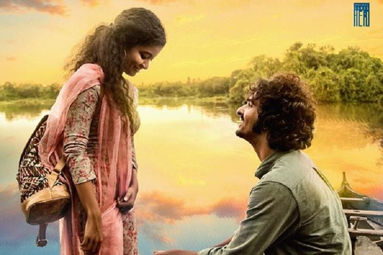 Kumbalangi Nights review A beautiful film on relationships and love