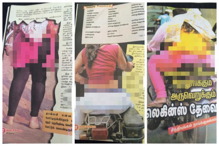 Kumudams bizarre defense says leggings story was in public interest