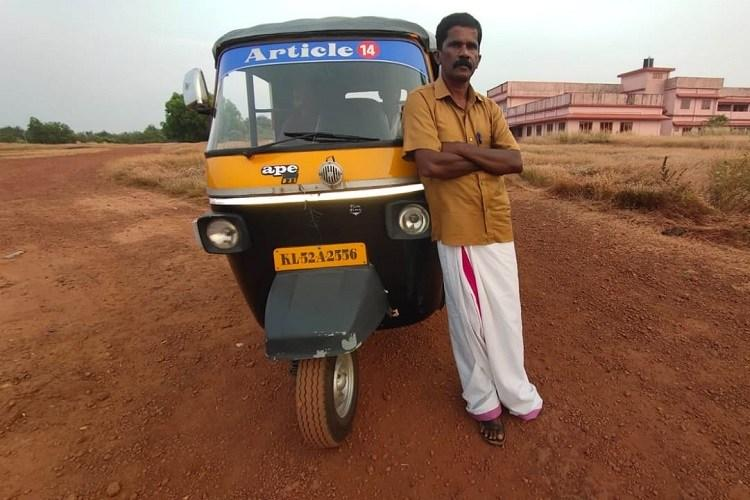 Meet the Kerala man who has called his autorickshaw Article 14 for 27 years