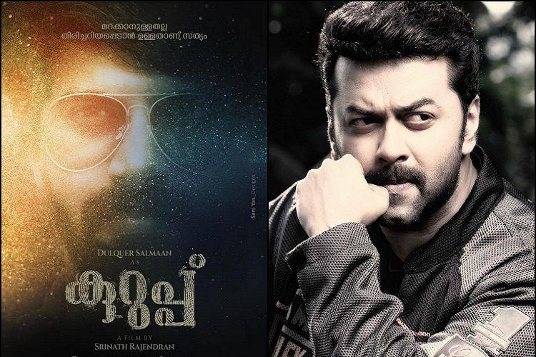 Indrajith joins the sets of Dulquers Kurup