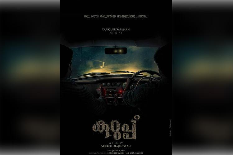 Title poster of Dulquer Salmaans Kurup released