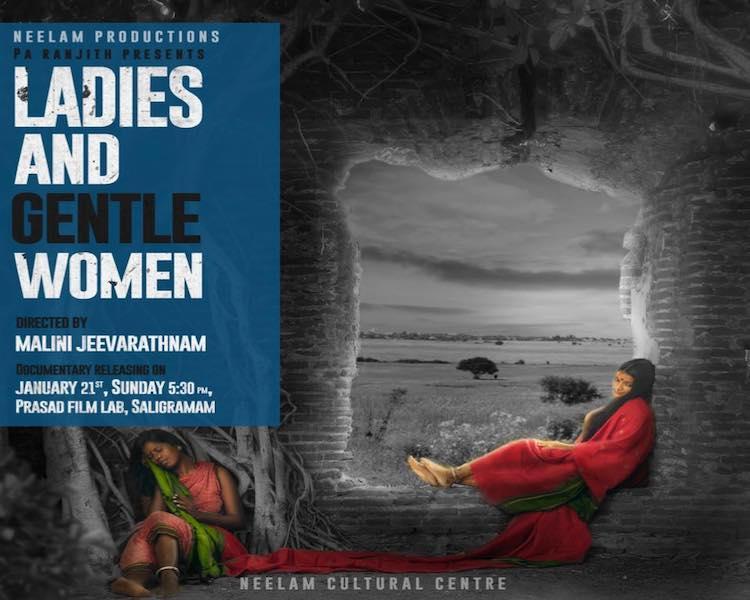 Pa Ranjith launches Ladies and Gentlewomen story of queen meets queen