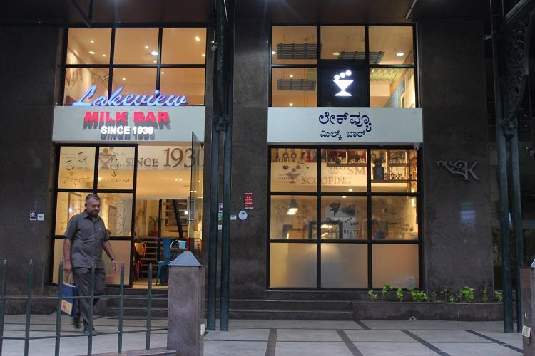 Bengalurus iconic Lakeview Milk Bar and its delectable 8 decades old journey