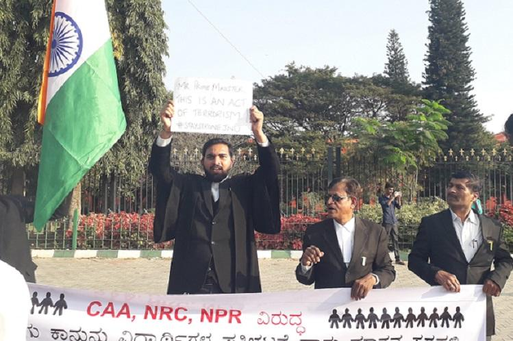 Bengaluru lawyers protest against CAA-NRC-NPR at Karnataka High Court
