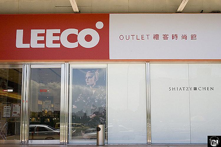 LeEco on the way out of India Fires 85 staff of Indian unit
