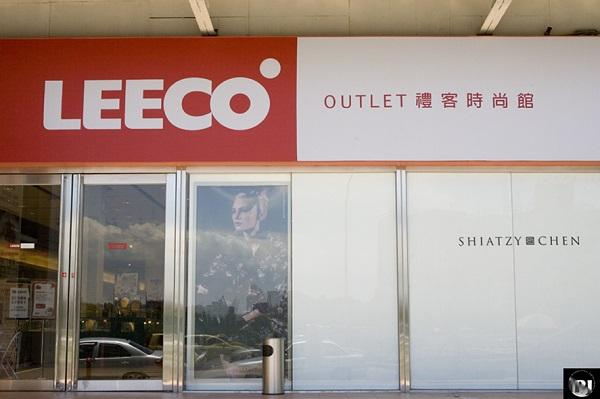 Madison Media Leo Burnett file lawsuits against LeEco for non-payment of dues