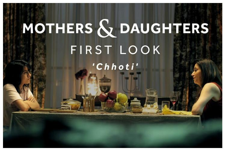 Watch This fun video on mother-daughter relationship is as real as it gets
