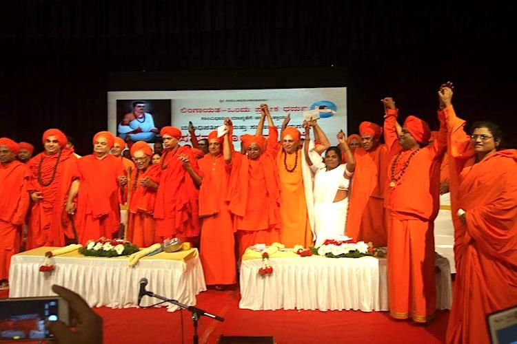 Lingayat religion status In a surprise move two powerful seers now back demand