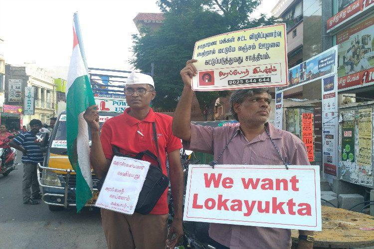 Activists residents protest as TN plans to pass Lokayukta in Assembly without debate