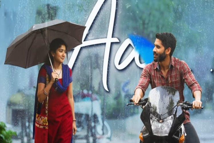 Watch: Sai Pallavi-Naga Chaitanya'S 'Ay Pilla' Song From 'Love Story' Out |  The News Minute
