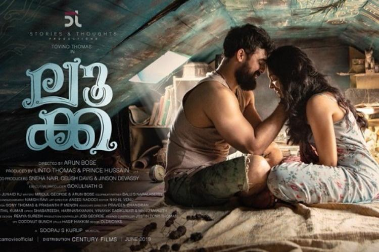 Ore Kannal first single from Luca gets a million views on YouTube