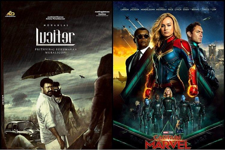 Lucifer breaks record held by Captain Marvel in UAE