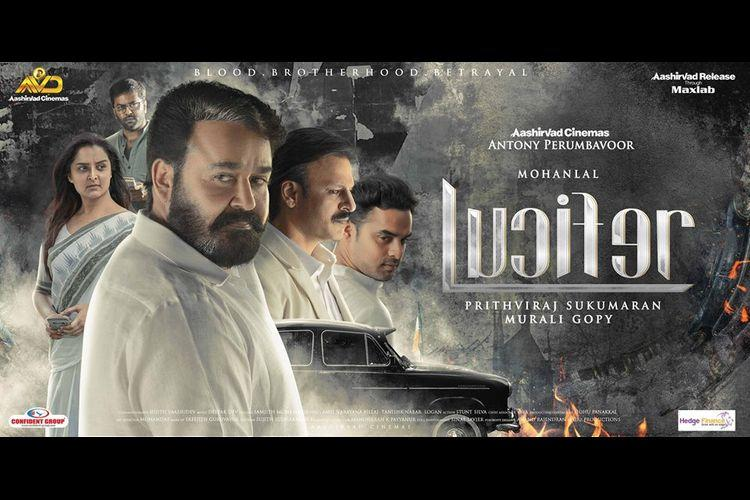 Third poster of Mohanlals Lucifer ups the intrigue for the political thriller