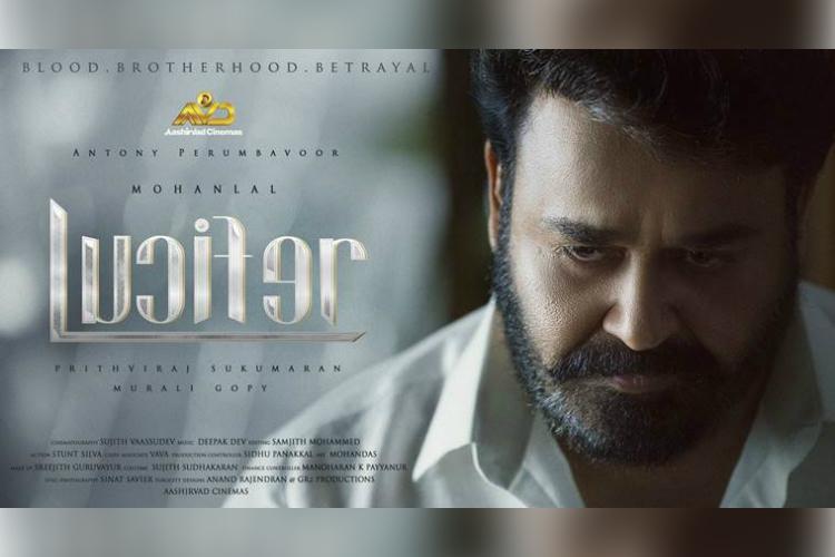 Director Fazil to star in Prithviraj-Mohanlals Lucifer