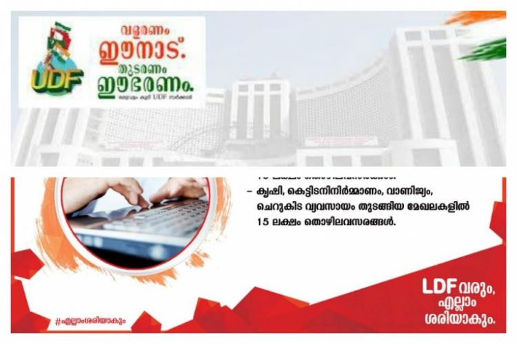 UDF that nurtures Kerala LDF that sets everything right