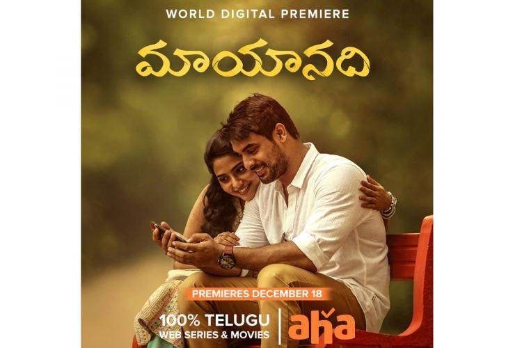 Telugu-dubbed version of Mayaanadhi to release on OTT platform Aha