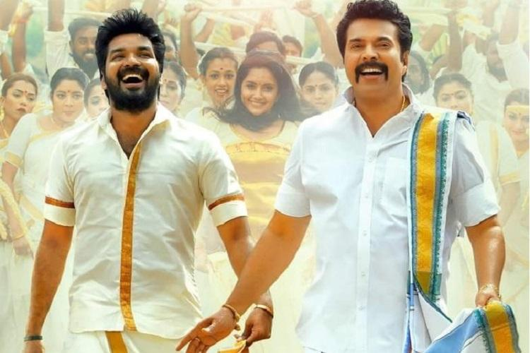 Watch Motion poster of Mammoottys MaduraRaja is out