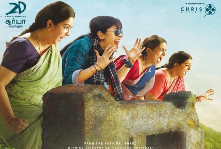 Magalir Mattum Review The film has its heart in the right place but falters