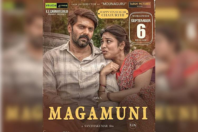 Magamuni review Aryas thriller is a riveting watch