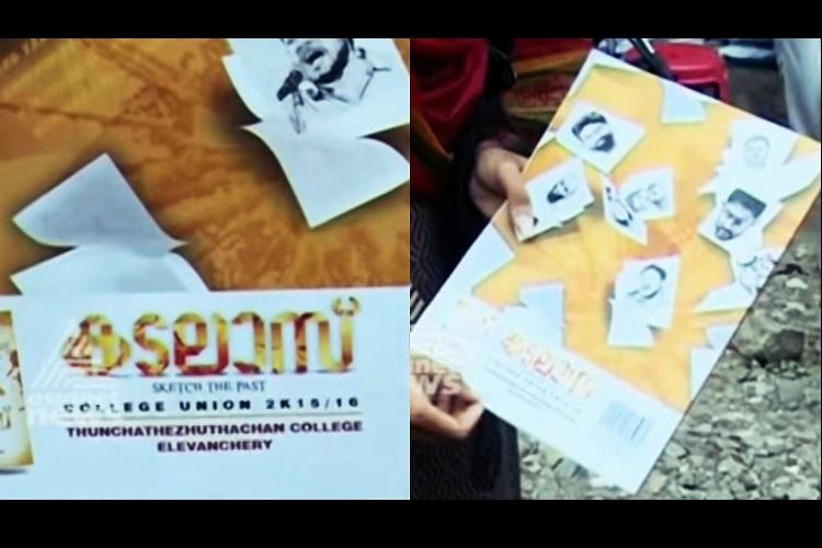 ABVP protesters burn college magazine copies at Kerala college SFI protests