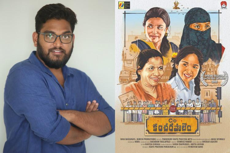Co Kancherapalam wouldnt have worked with stars in the cast Director Maha to TNM