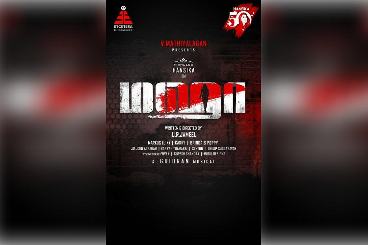 Hansikas 50th film titled Maha Dhanush launches first look poster