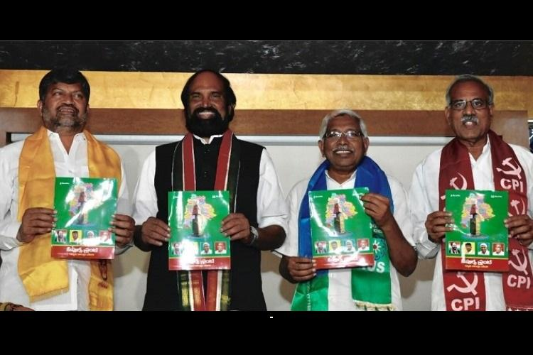 Telanganas Mahakutami releases manifesto to drop all cases from statehood agitation